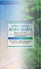 ANN・SHAN
